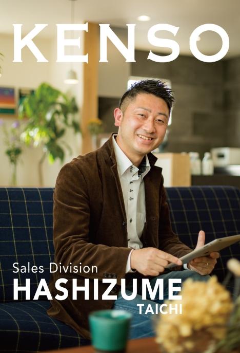 HASHIZUME TAICHI