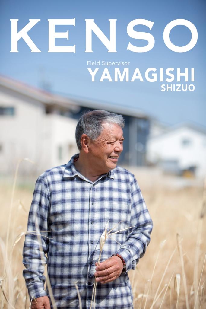 YAMAGISHI SHIZUO