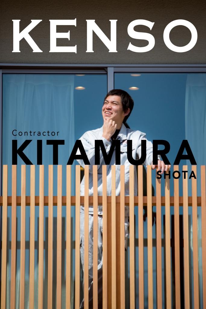 KITAMURA SHOTA