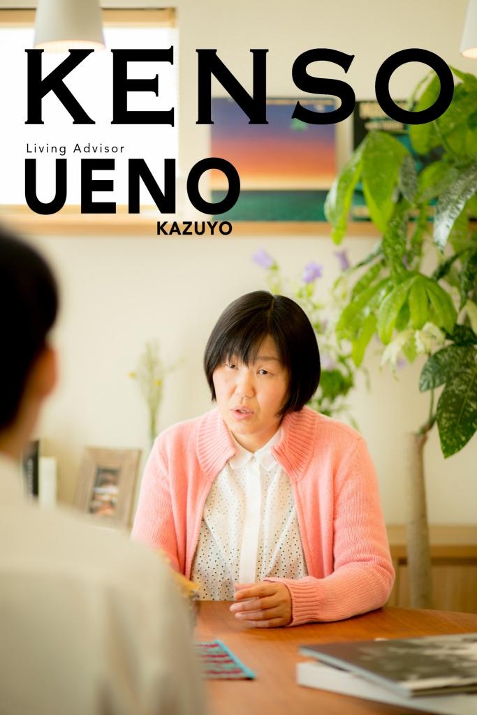 UENO KAZUYO