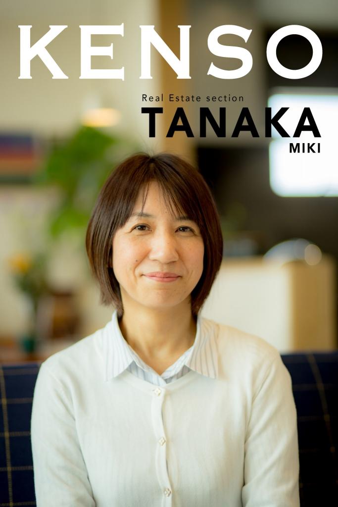 TANAKA MIKI